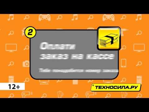 Eldorado магазин эльдорадо 14 02 2017 Украина акция скидки цена техникаиз YouTube · Длительность: 7 мин1 с