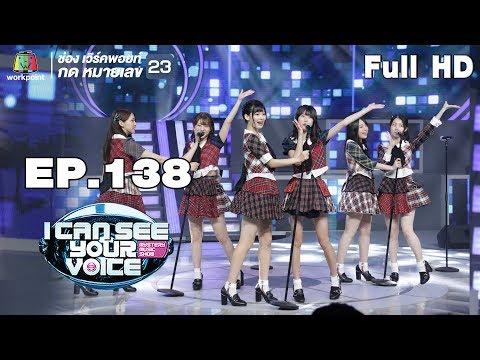EP.138 - AKB48 - Full