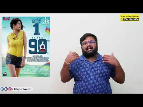 90ML review by Prashanth