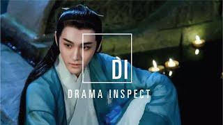 Drama Inspect Feature Character: Gong Zi公子/ Li Si Yuan 李嗣源 of Bloody Romance媚者无疆