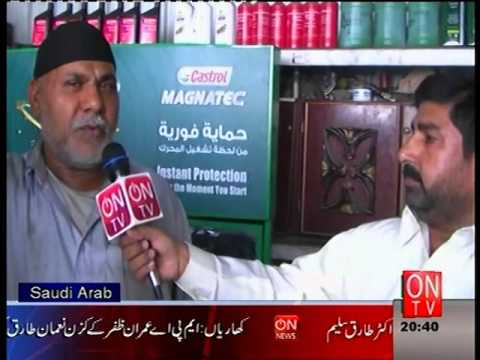 perdais saudi arab program on ON TV