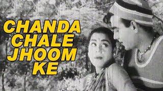 Chanda Chale Jhoom Ke - Eski Hintçe Romantik Şarkı | Mehmood | Bay Karikatür M. A.