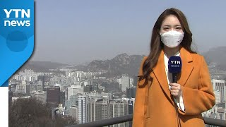 [날씨] 서울 올봄 첫 황사 관측...낮 동안 '나쁨∼…