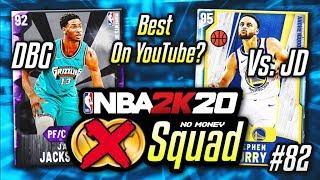 NO MONEY SPENT SQUAD!! #82 | WHO HAS THE BEST NO MONEY SQUAD ON YOUTUBE?? | NBA 2K20 MyTEAM