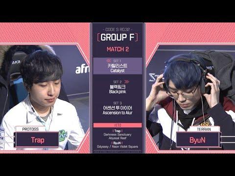 2018 GSL Season 1]Code S Ro.32 Group F Match2 Trap vs ByuN