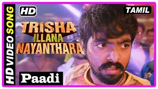 trisha illana nayanthara tamil movie scenes gv prakash and manishs loves breaks up paadi song