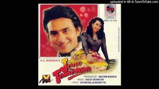 Piya Piya O Piya Tu Chand Hai Poonam Ka | Jaan-E Tamanna (1994)