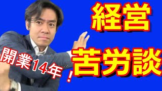 動画No.227 【チャンネル登録はコチラからお願いします☆】 https://www....