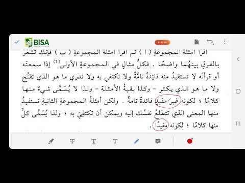 Tabsith Al Ajurrumiyyah (Penjelasan Sederhana Jurmiyah) Edisi 2: Kalimat Sempurna Dalam Bahasa Arab