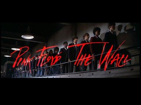 Пинк Флойд - Стена / Pink Floyd  - The Wall (1982) (трейлер)
