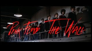 Пинк Флойд - Стена / Pink Floyd  - The Wall (1982) (трейлер)