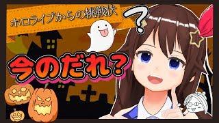 【全員集合】お菓子をもらいにきた後輩たちと聖徳太子ゲームで勝負!【鼻メガネ】