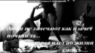 клип под музыку 01  Bahh Tee   Любовь   это    SunJinn prod 2011 Bahh Tee   Руки к щекам  Picrolla14