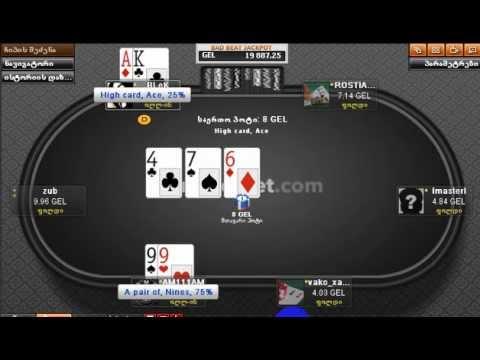 full tilt poker revenue