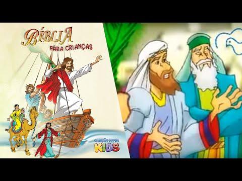 47f2987268c Bíblia para Crianças - A entrada de Jesus em Jerusalém - YouTube