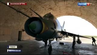 Уничтожить сирийский аэродром не удалось  эксклюзив с места событий