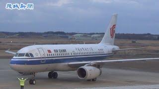 茨城空港 杭州便就航式 ベトナムの格安航空会社(LCC)・ベトジェット航空と台湾のLCC・Vエアーによるチャーター便が19日、小美玉市与沢の茨城空港にそれぞれ...