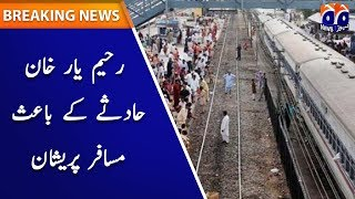 Passengers facing hardships due to delays after freight train accident in Rahim Yar Khan