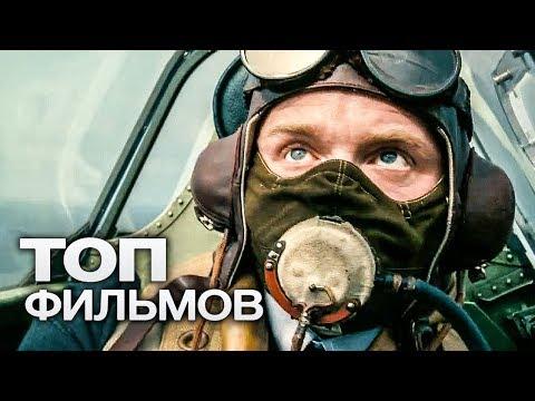 Джунгли (2017) - Новинки кино 2018