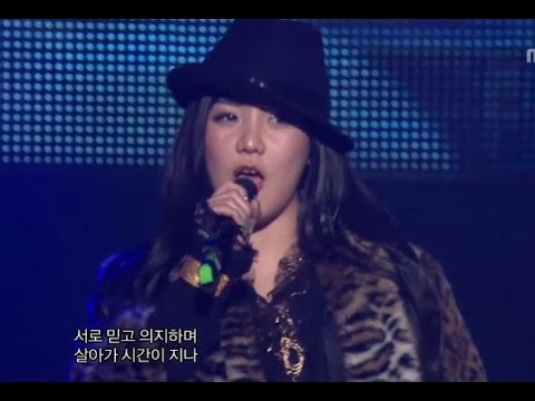 Bigbang - Forever With You(feat.Park Bom), 빅뱅 - 포에버 윗 유(feat.박봄), Music Core 2006