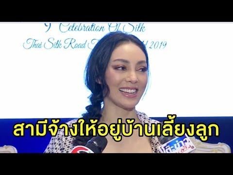 'จูน กษมา' ทำใจ 'เปิ้ล นาคร' ไม่เลิกแข่งเจ็ทสกี หลังเพิ่งหายดีจากอาการหูดับ - วันที่ 15 Nov 2019 Part 30/34