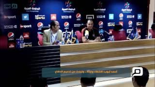 مصر العربية   أحمد أيوب: الاخطاء واردة .. ونبحث عن تدعيم الدفاع