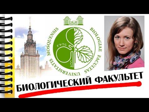 Помогите составить программу для знакомства с Москвой