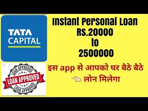 Tata Capital Personal Loan Upto 25 Lakh | GR K Videos