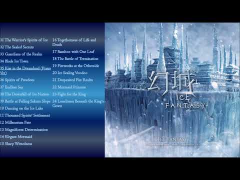 [Soundtrack] Ice Fantasy OST - CD 1