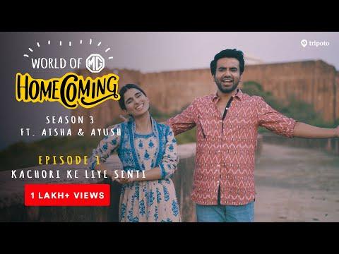 World Of MG: Homecoming   Season 3   Rajasthan - cover