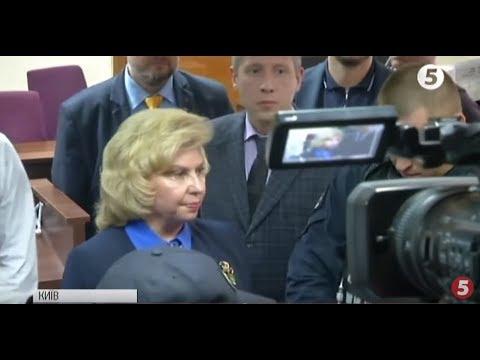 5 канал: Російський Омбудсмен Москалькова приїхала в суд підтримати Вишинського / включення