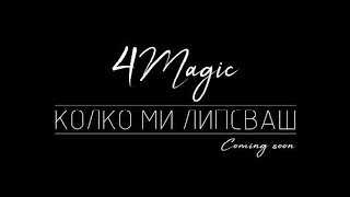 4Magic - Kolko mi lipsvash (Official Teaser)