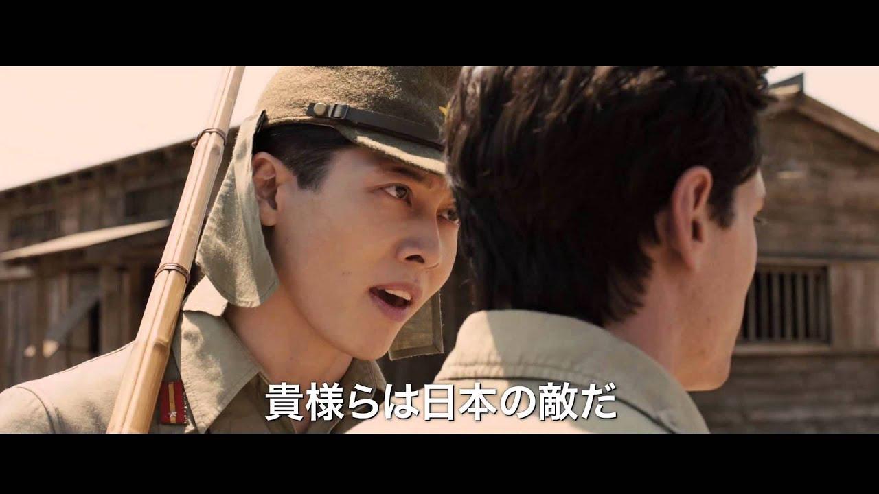 ジョリー 反日 アンジェリーナ 韓国でアンジェリーナ・ジョリー監督の反日映画が公開=韓国ネット「日本は世界から孤立すればいい」「韓国が作らせたわけじゃない」