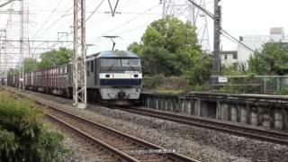 JR貨物 コキ110を3両連結した1155レ貨物列車(H28.4.24)