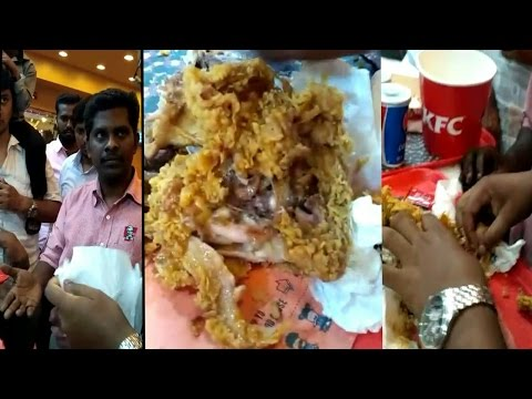 KFC Giving Rotten Chicken To Customers    Video Goes Viral    Watch & Share It To Spread Awareness