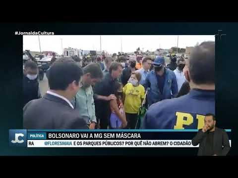 Duplicação BR- 050 entre Araguari e a divisa do estado de Goiás from YouTube · Duration:  2 minutes 17 seconds