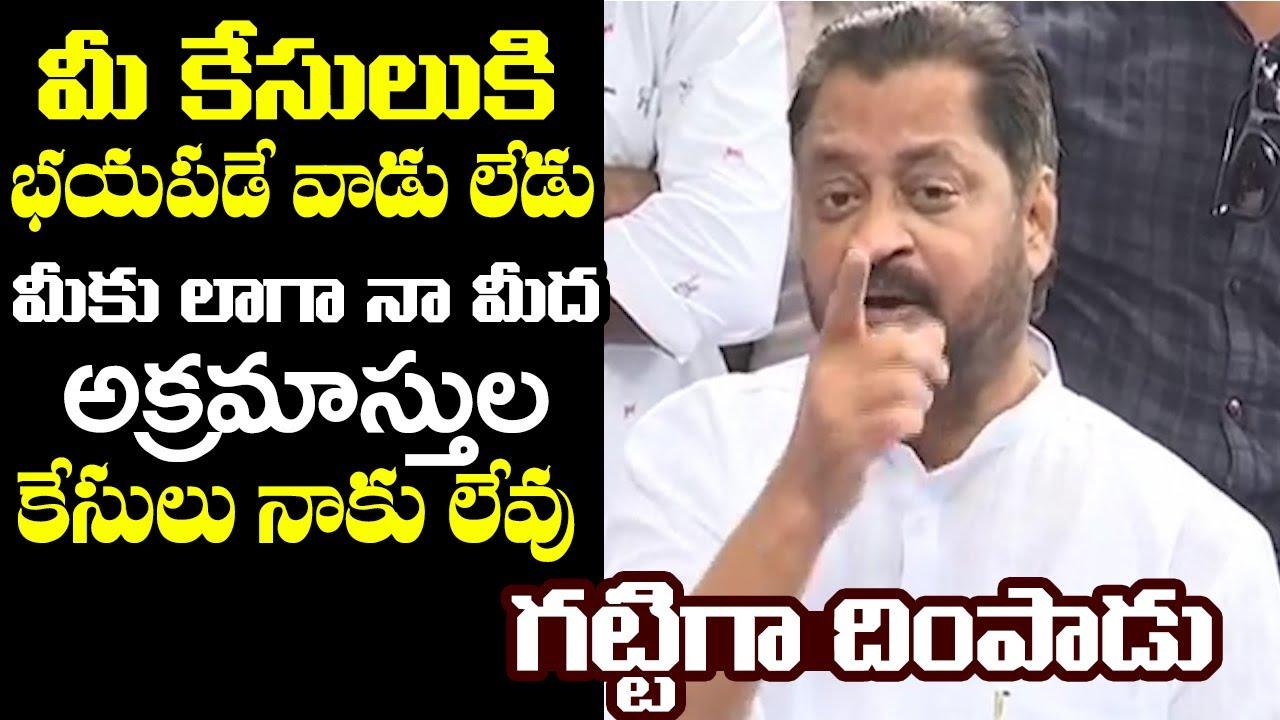 మీకు మళ్ళీ నాకు అక్రమాస్తుల కేసులు నాకు లేవు   Ex MP Harsha Kumar Tight Slap To ys jagan   TT