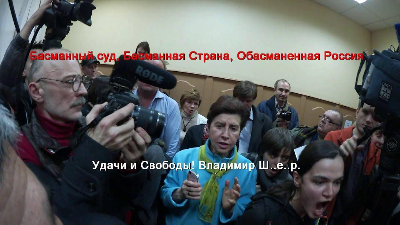 Драка, Побоище, Басманный суд, Приговор, Полная версия, Ильдар Дадин, Москва 7 декабря 2015