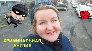КРИМИНАЛЬНАЯ АНГЛИЯ/ПЕЧАЛЬКА ПОД НОВЫЙ ГОД