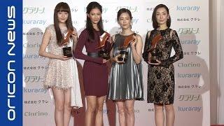モデルで女優の菜々緒(28)が、健康的な美脚を持つ女性に贈られる『第14回クラリーノ美脚大賞2016』の20代部門を受賞し22日、都内で行われた表彰式に出席。受賞の ...