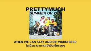 [THAISUB] Summer On You - PRETTYMUCH แปลไทย