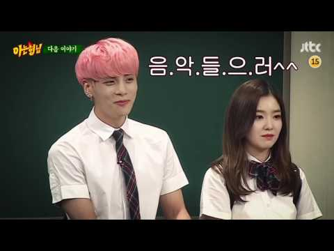 Knowing Bros E29 (Preview)  June 18, 2016  Irene (Red Velvet), Kim Jong-hyun (Shinee)