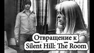 Отвращение Романа Полански обзор, смысл и детали фильма