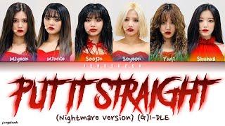 (G)I-DLE ((여자)아이들)- Put It Straight (싫다고 말해) (Nightmare Version) [Han Rom Eng 가사 Color Coded Lyrics]