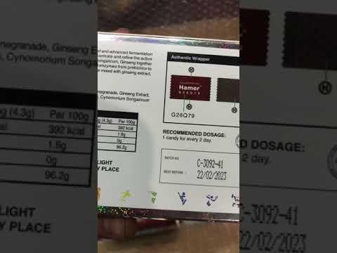 「免運」馬來西亞精力糖汗馬糖hamer「紅糖」2020新款包裝,1980(32顆)貨編[G28Q79],現貨供應....挑戰全台最便宜..