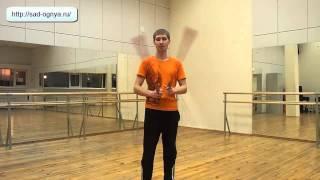 Видео уроки поинга: Бабочковое космо (обратное) - Cosmo Butterfly (Reverse)