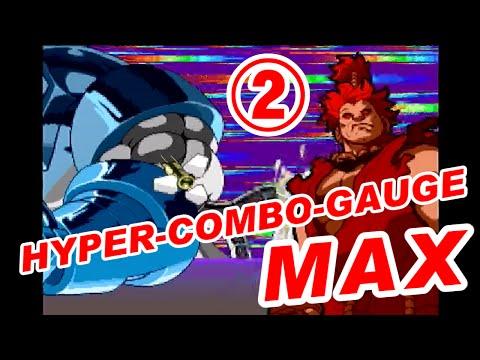 [2/2] 豪鬼(ハイパーコンボゲージ常時MAX) マーヴル・スーパーヒーローズ VS. ストリートファイター [GV-VCBOX,GV-SDREC]
