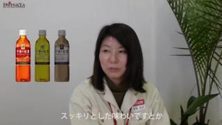 ドリンク屋 インタビュー企画.