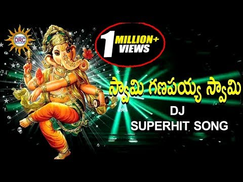 2017 Swamy Ganapiah Swamy Dj Super Hit Song ||  Lord Ganesh 2017 Special Songs
