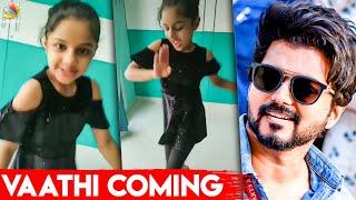 Baby Manasvi Cute Dedication To Vijay | Master, Vijay sethupathi, Vaathi Coming Song